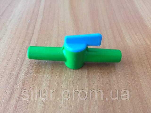 Кран запорный для трубок, d=10мм
