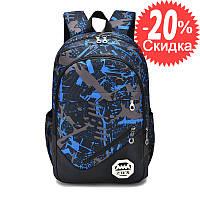 Рюкзак городской спортивный мужской/женский граффити (синий)