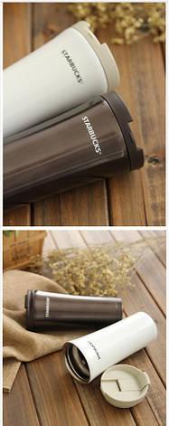 "Термос-чашка Starbucks ""Smart Cup"". 350мл., фото 2"
