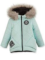 Детская зимняя куртка Белла голубая