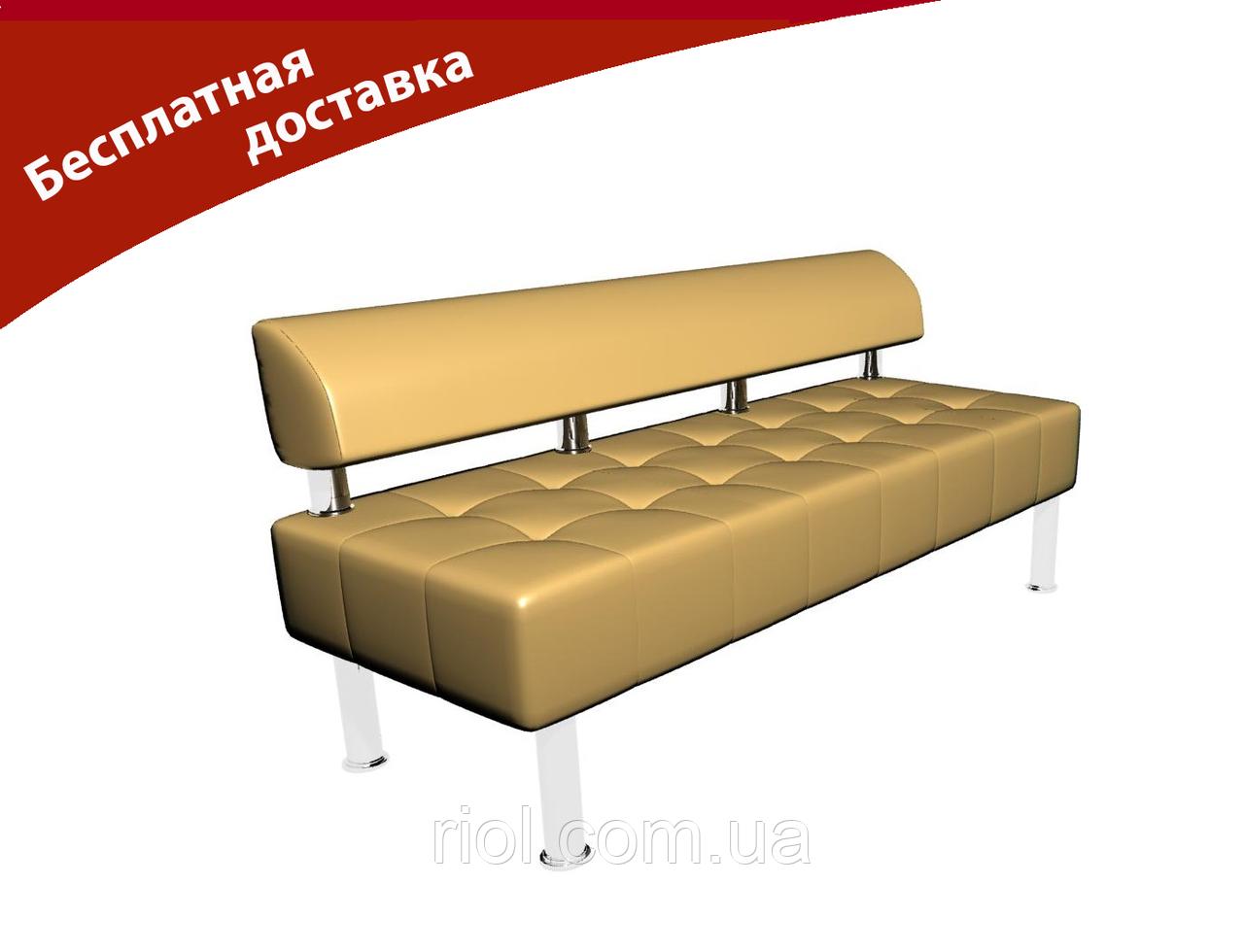 Офисный диван без подлокотников