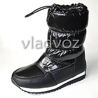 Модные подростковые дутики на зиму для девочки термо сапоги черные 32р. Tom.M