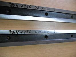 Нож плоский для резки металла 590х60х16 сталь 6ХВ2С