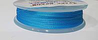 """Нить  для  вышивки  """"TYTAN""""  100 м/0.1 мм   (2575) морск. волна"""
