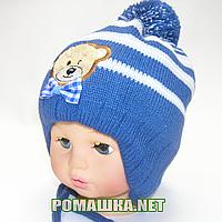 Детская зимняя вязаная шапочка р. 48-50 на флисе с завязками 3871 Голубой 50