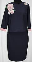 Костюм женский: синяя блуза и юбка, Турция