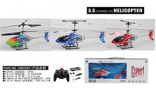 Вертолет аккум. р/у BF-120-2D 2 цвета