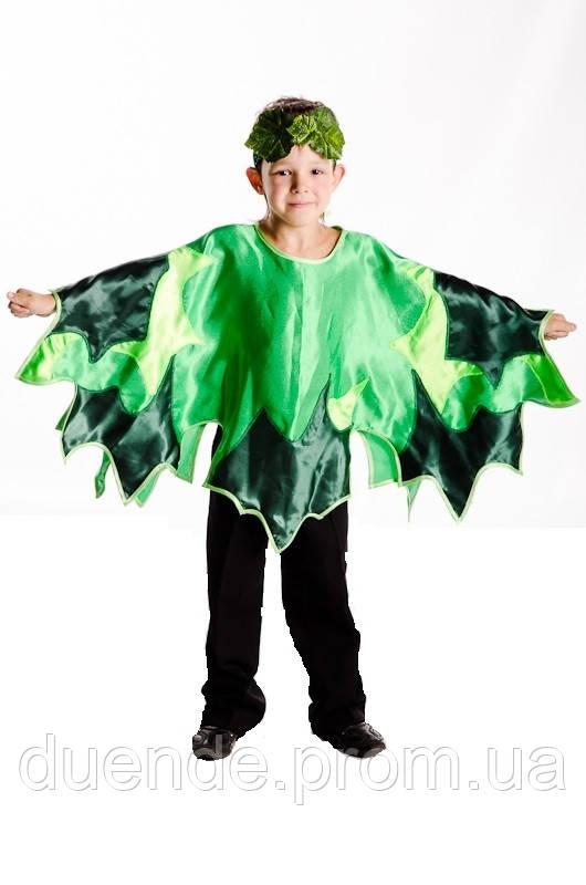 Зеленый листик карнавальный костюм / BL -  ДО47