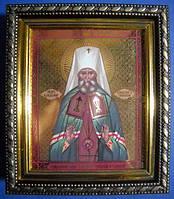Священномученик Владимир Киевский и Галицкий