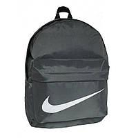 Спортивный рюкзак на каждый день Серый унисекс