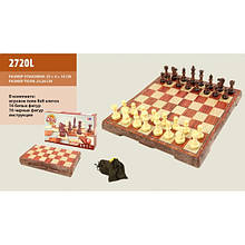 Шахматы (2720L)