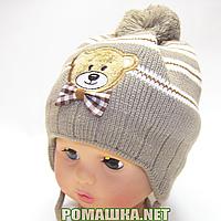 Детская зимняя вязаная шапочка р. 48-50 на флисе с завязками 3871 Коричневый 50