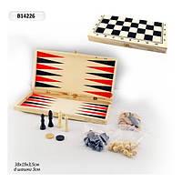 Шахматы деревяные (B14226)