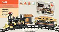 Железная дорога 1669 (934061) в коробке