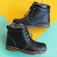 Зимние кожаные ботинки на мальчика Maxus Украина р.27,29,31,32