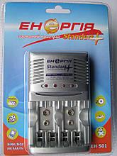 Зарядний пристрій Енергія Standart +ЕН - 501
