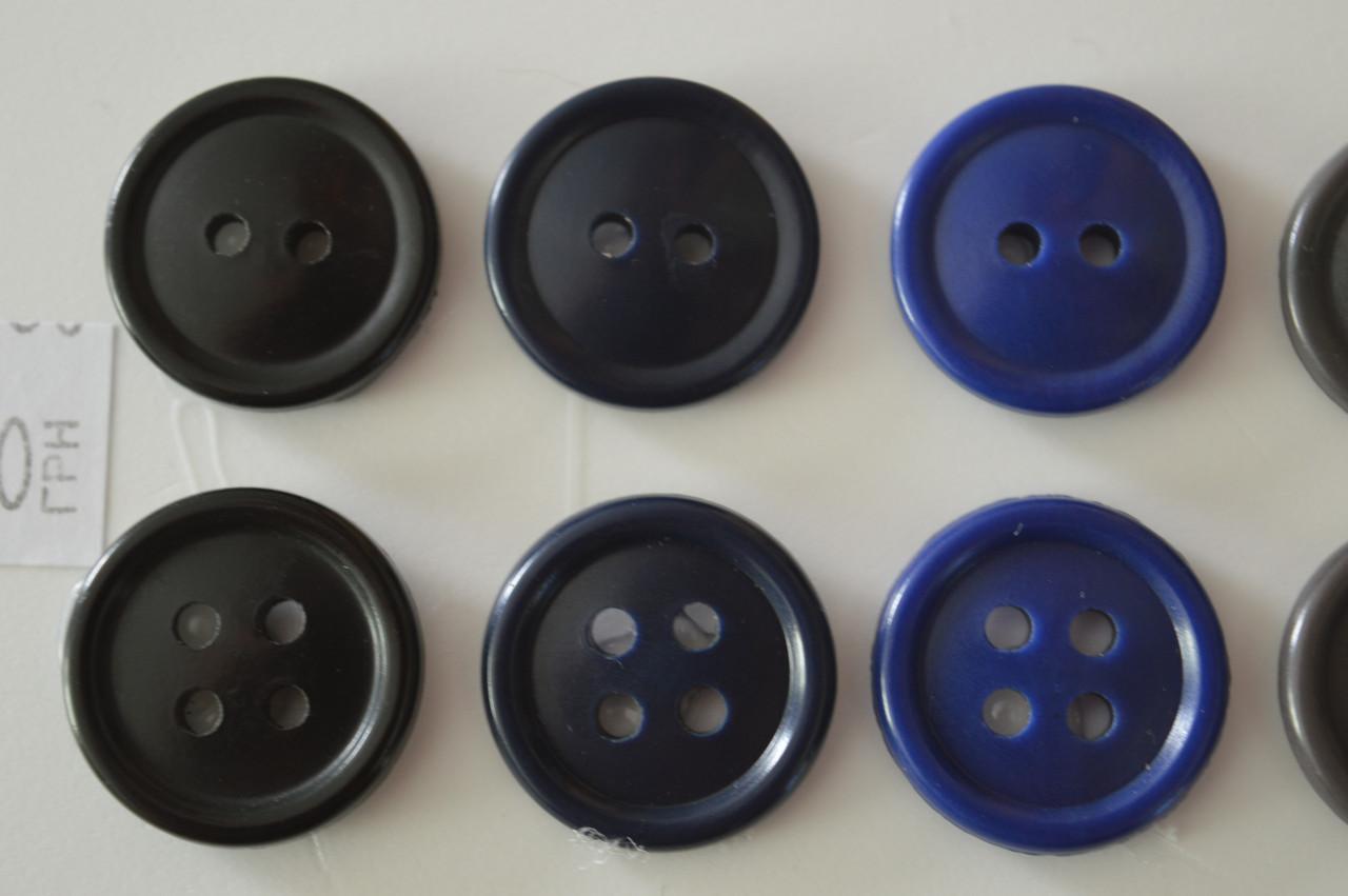 Гудзики амінопласти 17 мм Колір електрик