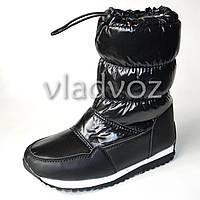 Модные подростковые дутики на зиму для девочки термо сапоги черные 37р. Tom.M