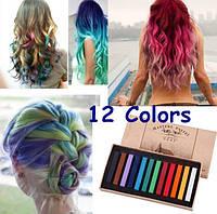 Мелки для временной окраски волос Hair Chalk 12