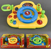 Детский игрушечный музыкальный Руль 7317