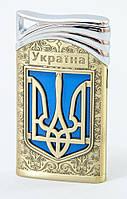 Зажигалка автогенная «Украина Узорная Волна», с гербом, заправлена.