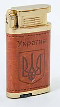 Зажигалка автогенная «Украина», коже заменитель, заправлена