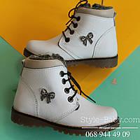 Зимние белые кожаные ботинки на девочку Maxux р.27,28,30,32