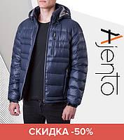 Пуховик мужской зимний Ajento 339 синий