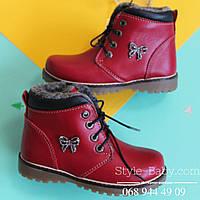 Зимние кожаные ботинки на девочку красного цвета Украина р.27,28,29,30,32
