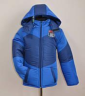 Детская зимняя куртка для мальчиков на синтепоне и флисе, фото 1