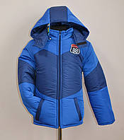 Детская зимняя куртка для мальчиков на синтепоне и флисе