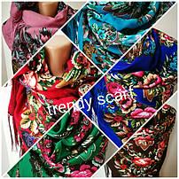 Павлопосадский разноцветный платок с шелковой бахрамой