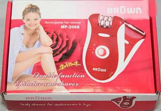 Эпилятор Brown MP-2068 2 в 1