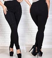 Женские  облегающие джинсы со стразами, батал