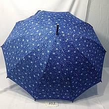 Зонт трость на 10 пластиковых спиц