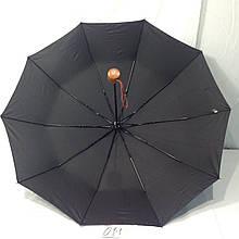 Мужской зонт Серебряный дождь механика, 3 сложения, 10 спиц