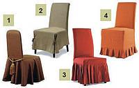 Чехлы на стул