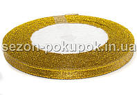 Лента парча 0,6см  бунт - 23 метра, цвет золото
