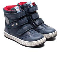 Демисезонные ботинки для мальчика ТМ С.Луч, размер 27-32