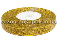 Лента парча 1,2 см  бунт - 23 метра, цвет золото