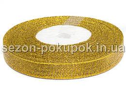 Лента парча 1 см  бунт - 23 метра, цвет золото
