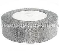 Лента парча 2,5 см  бунт - 23 метра, цвет серебро