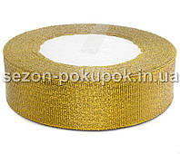 Лента парча 2,5 см  бунт - 23 метра, цвет золото