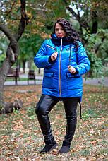 Синяя куртка больших размеров Буковель зима, фото 3