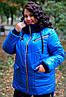 Синяя куртка больших размеров Буковель зима