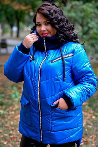 Синяя куртка больших размеров Буковель зима, фото 2