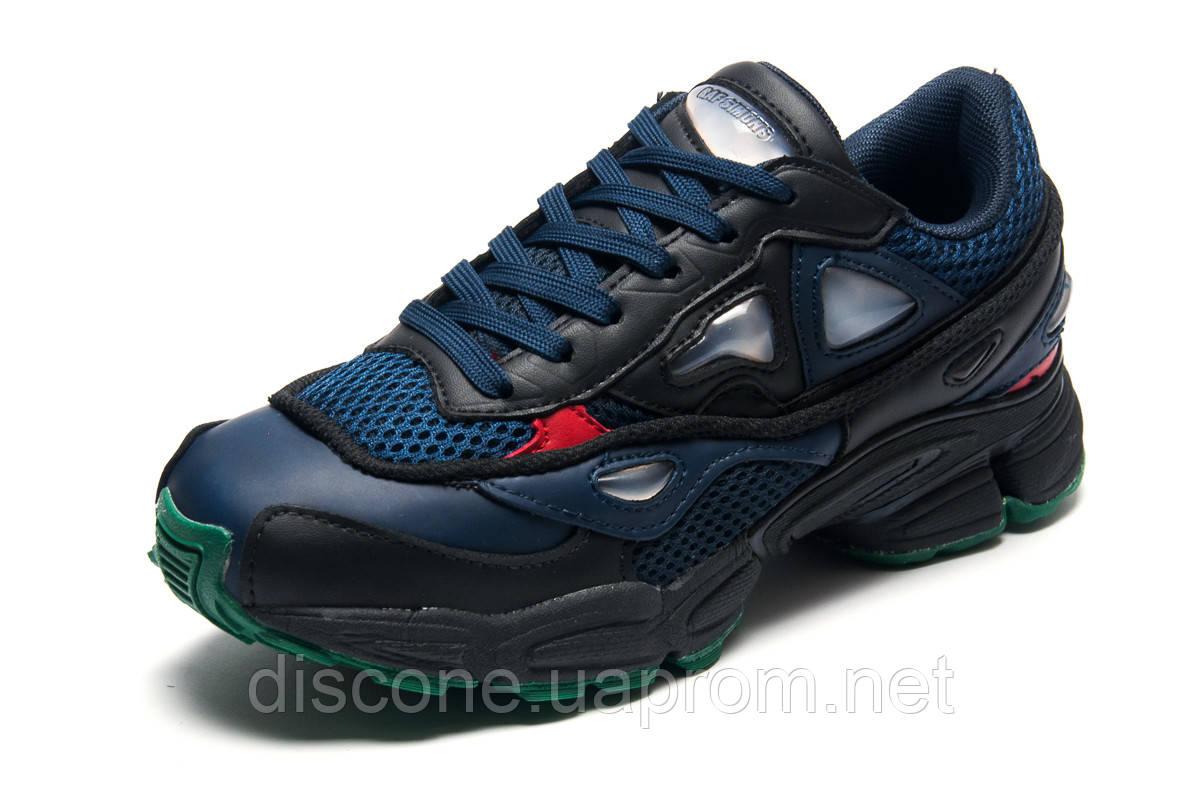 Кроссовки Adidas Raf Simons, унисекс, синие с черным, р. 36 37 38