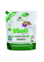 Гель для стирки любых типов волокон и деликатной одежды Winni's lavatrice Aleppo  1495 ml
