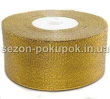 Лента парча 4 см  бунт - 23 метра, цвет золото