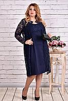 Синий нарядный комплект для полных женщин 0613